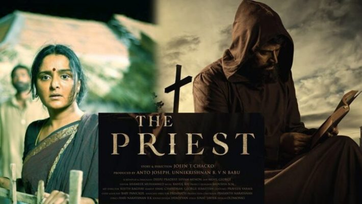 Malayalam Star Mammootty Latest Film The Priest Full Movie Download Online