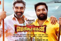 Tamil Actor Sasikumar's MGR Magan Movie News and Release Date Information