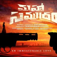 Sharwanand's Upcoming Release Maha Samudram Movie News and Release Date Details