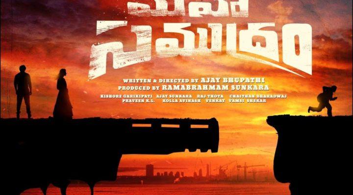 Maha Samudram Movie