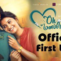 Harish Kalyan and Priya Bhavani Shankar Oh Manapenne Movie News and Information