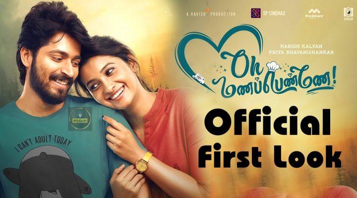 Oh Manapenne Movie Tamil Romantic Drama Stars Harish Kalyan, Priya Bhavani Shankar