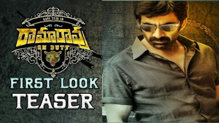 Ravi Teja's Upcoming Film Ramarao On Duty Movie First Look and Other News Details