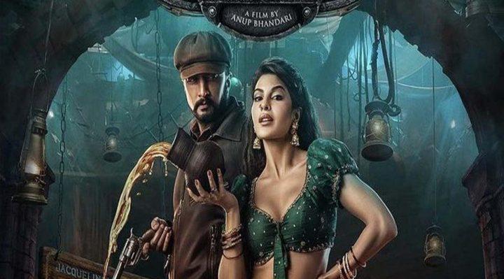 Kichcha Sudeep's Vikrant Rona Movie