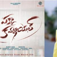 Gopichand's Upcoming Film Pakka Commercial Movie Firstlook Poster, Cast & Crew Information