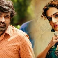 Tamil Comedy Thriller Annabelle Sethupathi Movie Trailer and Cast & Crew Details