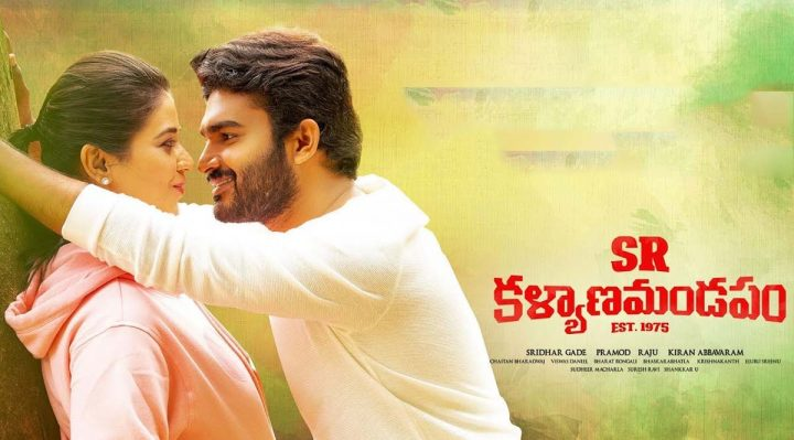 SR Kalyanamandapam Full Movie Download