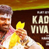 Kadaisi Vivasayi Movie News and Release Date Details