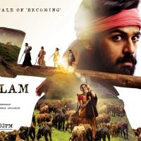 Konda Polam Movie First Look Poster News and Updates