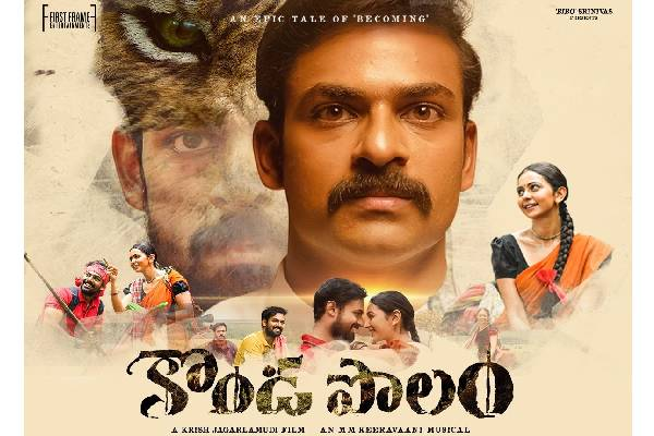 Konda Polam Full Movie Download Online For Free